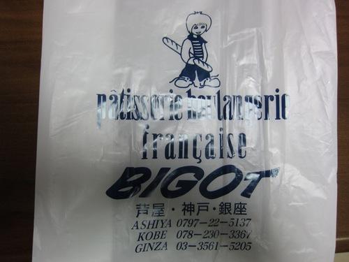 pan-3.JPG